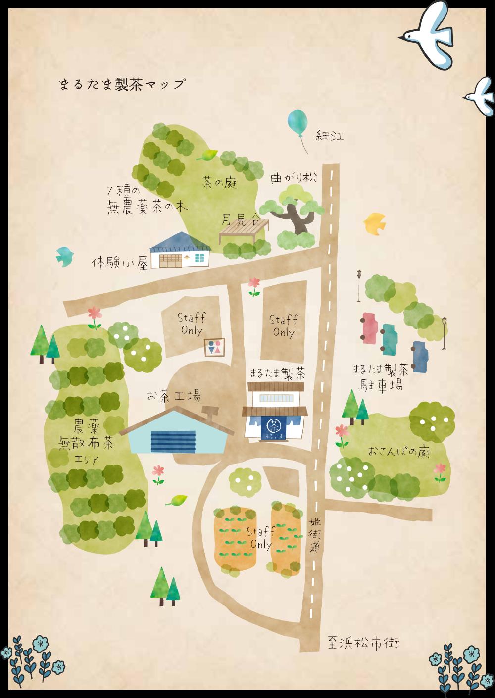 まるたま製茶マップ
